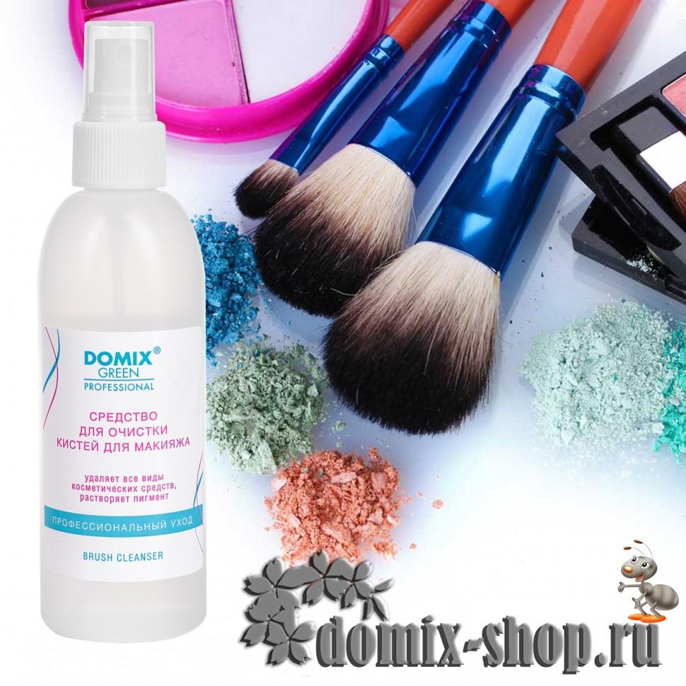 Специальные средства для макияжа