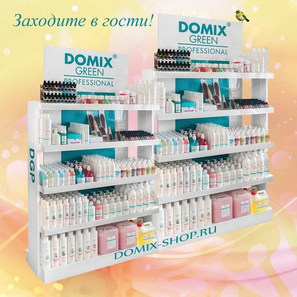 Профессиональная косметика Domix