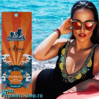 5130 CARIBBEAN BRONZING COCKTAIL крем-коктейль для загара c бронзаторами 15 мл